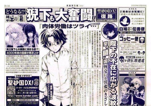 newspaper31