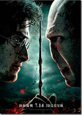 HarryPotterandtheDeathlyHallowsPart2_13_1307591226