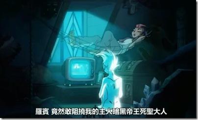 遊戲王ZEXAL - ASTRAL太萌了!!! (1/6)