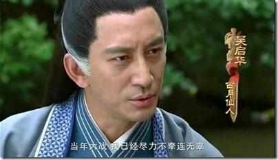 電視劇 軒轅劍之天之痕 感想 (5/6)