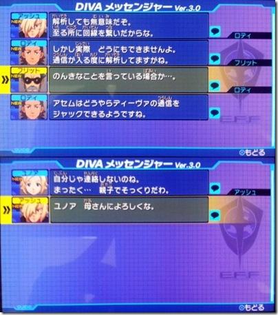 [PSP] 機動戦士ガンダムAGE コズミックドライブ 破關感想 (3/6)