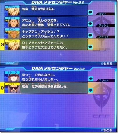 [PSP] 機動戦士ガンダムAGE コズミックドライブ 破關感想 (2/6)