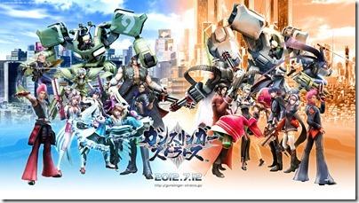 guns_f19201080