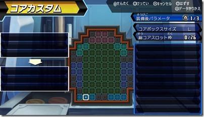 [PSV/PSP] ダンボール戦機W 玩後感 (上) (6/6)