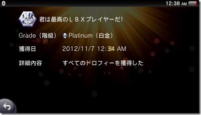 2012-11-07-003805