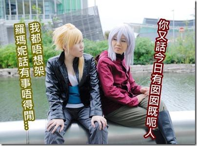 Gundam AGE 私影@科學園