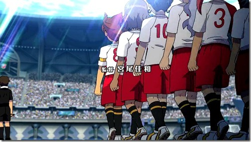 [kingtqi-Raws]_Inazuma_Eleven_GO_vs_Danbooru_Senki_W_the_Movie_(BD_854x480_x264_AAC_LQ)[0].mp4_000155530