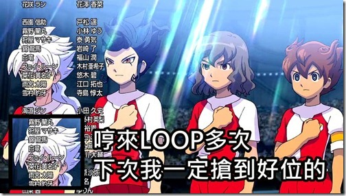 [kingtqi-Raws]_Inazuma_Eleven_GO_vs_Danbooru_Senki_W_the_Movie_(BD_854x480_x264_AAC_LQ)[0].mp4_005148893