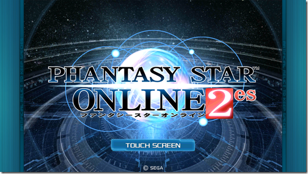 Screenshot_2013-08-28-15-58-41
