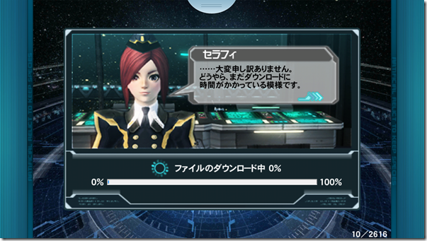 Screenshot_2013-08-29-14-37-13