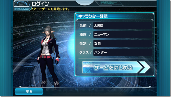 Screenshot_2013-08-29-16-15-35