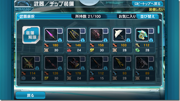 Screenshot_2013-08-29-16-16-11