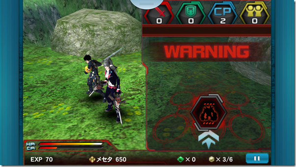 Screenshot_2013-08-29-16-23-42