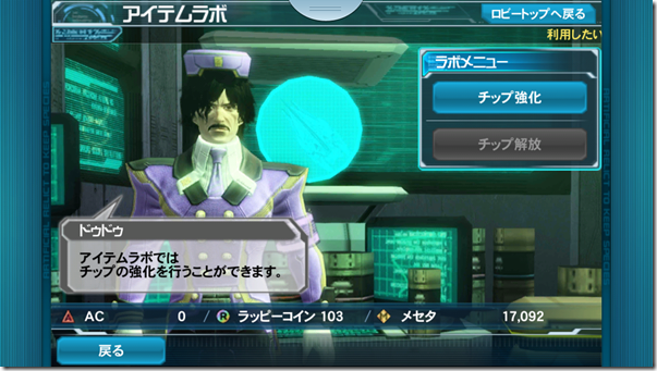 Screenshot_2013-08-29-17-29-57