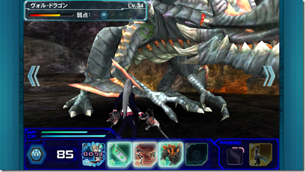 Screenshot_2013-08-31-13-05-47