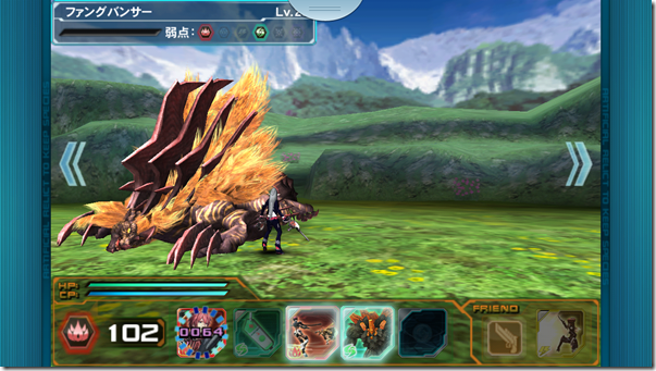 Screenshot_2013-09-01-00-09-17