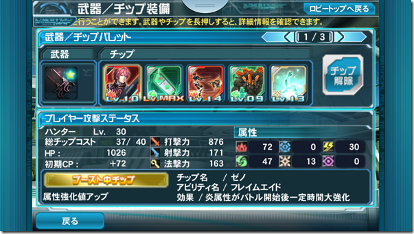 Screenshot_2013-09-01-00-27-27