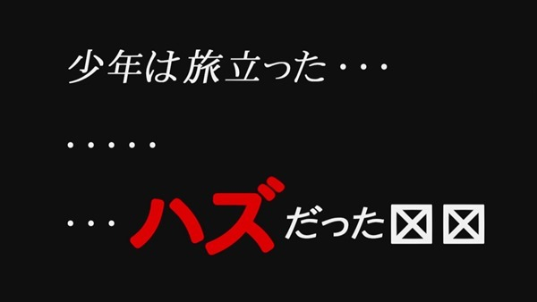 ダンボール戦機wars - スペシャルアニメ (1080p).mp4_000019419