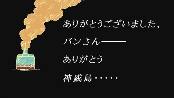 ダンボール戦機wars - スペシャルアニメ (1080p).mp4_000572805
