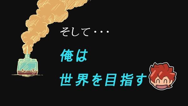 ダンボール戦機wars - スペシャルアニメ (1080p).mp4_000580713