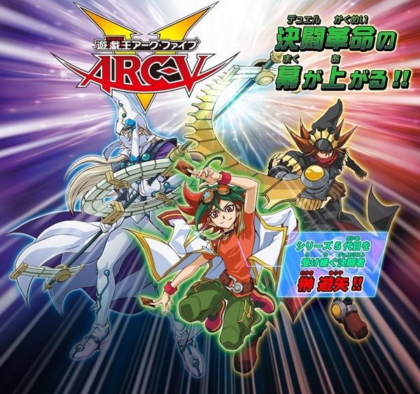 yugioh-ArcV_title12_401_376