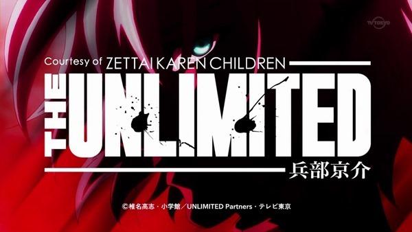 [異域字幕組][絕對可憐 兵部京介][Zettai Karen Children The Unlimited][01][1280x720][繁體].mp4_000175133
