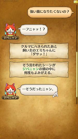 Screenshot_2014-07-11-18-32-12