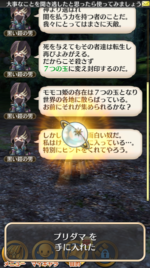 Screenshot_2014-07-12-03-52-24