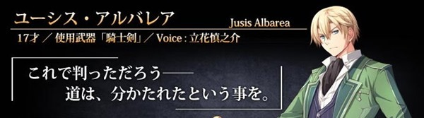 JUSIS