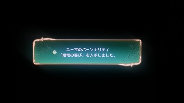 20141231_011852