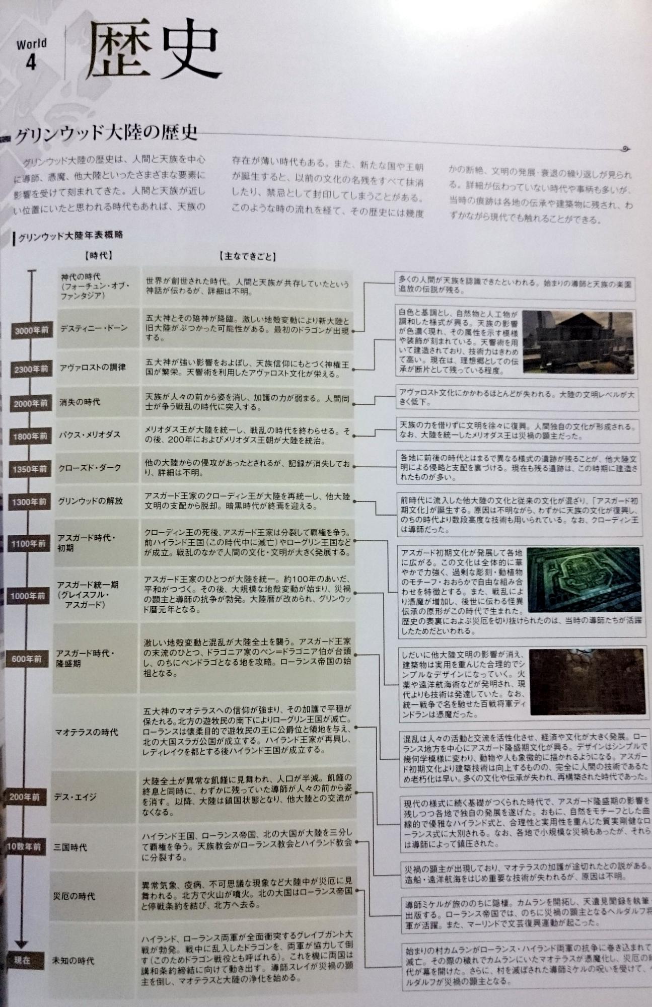 DSC_2621.jpg