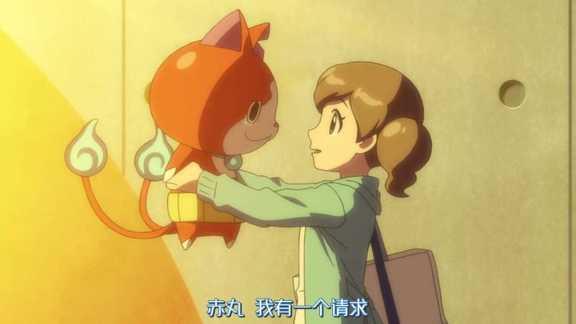 ywcnyoukai-watch-enma-daio-to-itsutsu-no-monogatari-da-nyangb1280x720-mp4_001981947