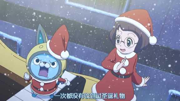 ywcnyoukai-watch-enma-daio-to-itsutsu-no-monogatari-da-nyangb1280x720-mp4_003082906