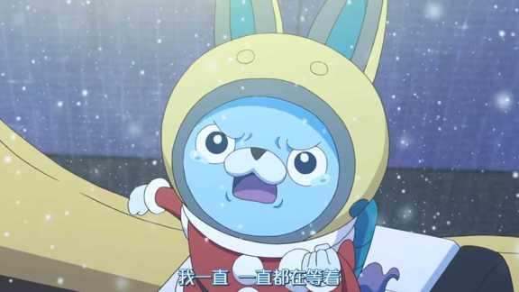 ywcnyoukai-watch-enma-daio-to-itsutsu-no-monogatari-da-nyangb1280x720-mp4_003086783