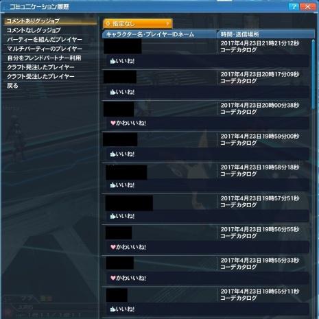 4Q1CuvoETOnKRxO3k73V