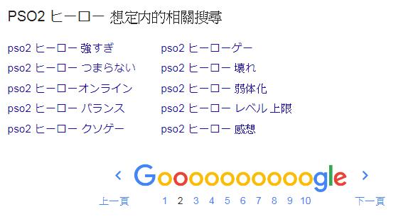 hero_google.png