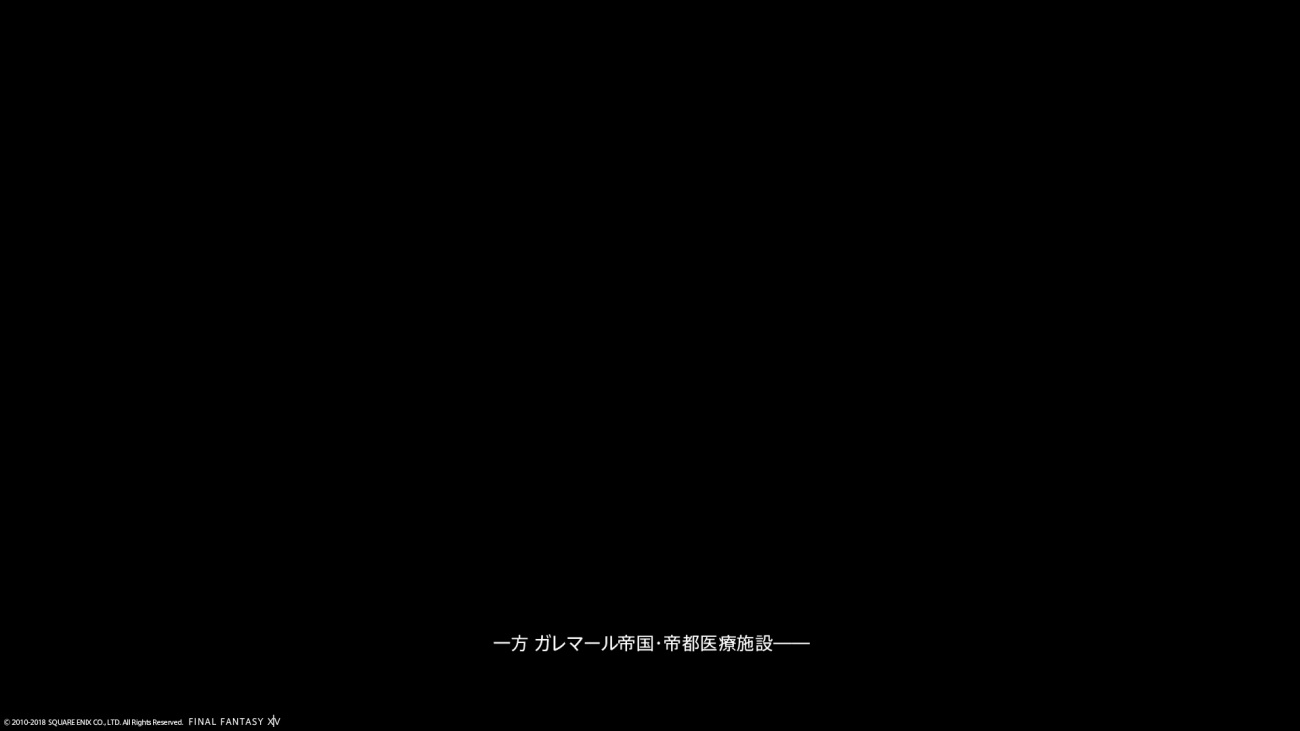 ffxiv_20180131_040413.jpg