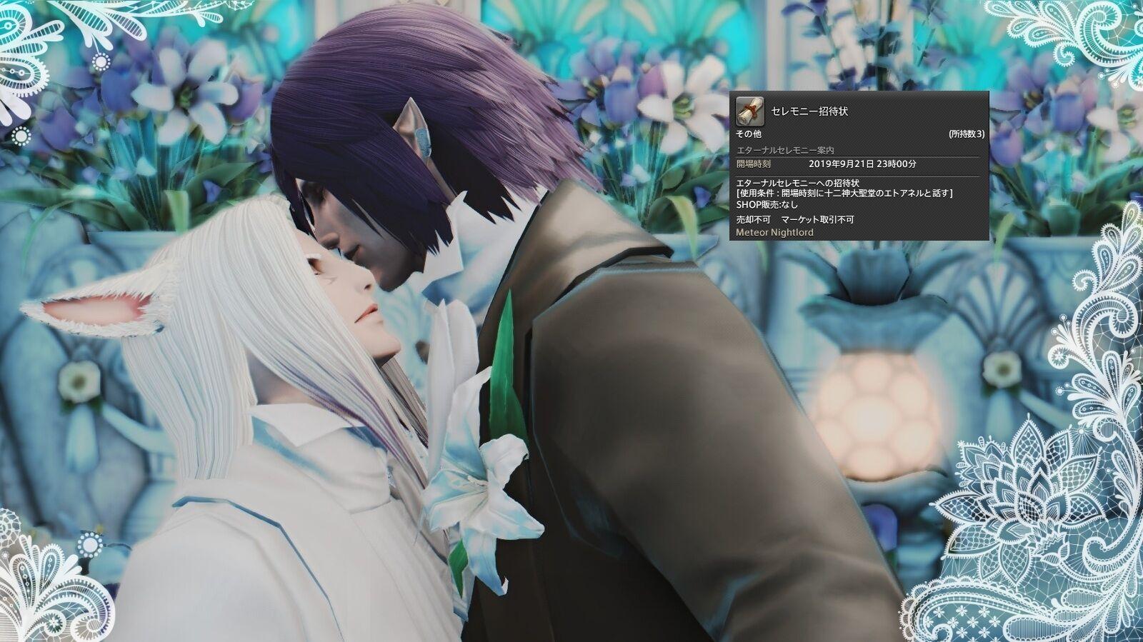 [FF14] Pre-Wedding!!